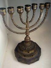 Antique vintage Jewish brass gold plate  candle holder