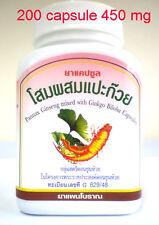 Panax ginseng Ginkgo Ginkgo Biloba Help Brain Memory stress sex 200 capsules