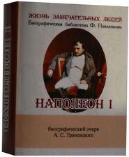 """Russe moderne Mini 3"""" Livre Napoleon I Biographie Histoire Cadeau Miniature Book"""