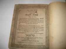1779 Sulzbach ILLUSTRATED YIDDISH Tzenah Urena WOODCUTS Sultzbach Judaica book
