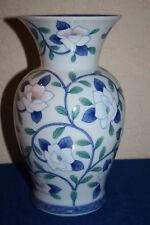 Maebata Japon Vase hauteur 25 cm NEUF
