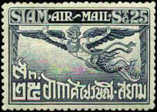 Thailand Scott #C6 Mint Hinged