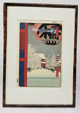 Antique Vintage Japanese Woodblock Print Temple Signed Framed