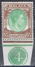 Singapore 1951 KGVI $5 plate no 4 very fine unmounted/unhinged mint