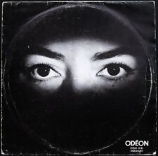 LEO / MADELEINE FERRE Poètes vos papiers Rarissime 33T LP ORIGINAL ODEON OSX 126