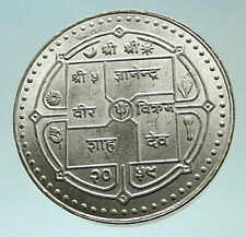 2002 NEPAL Chamber Commerce Gear Genuine Silver 200 Rupees Nepalese Coin i75963