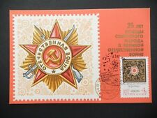 RUSSIA MK 1970 VICTORY WW2 MAXIMUMKARTE CARTE MAXIMUM CARD MC CM a8213