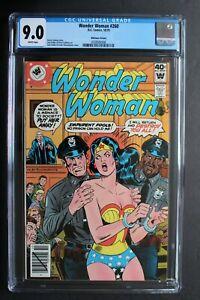 WONDER WOMAN #260 Super-Villains Prison Bondage 1979 DC Whitman VARIANT CGC 9.0