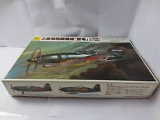 "Mitsubishi Interceptor ""Raiden"" (Jack) Otaki PLastic Airplane Model Kit Set"