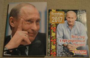 PUTIN PHOTO ALBUM HUGE BOOK GIFT BOX + 2 DVD NEW RUSSIA + GIFT PUTIN CALENDAR