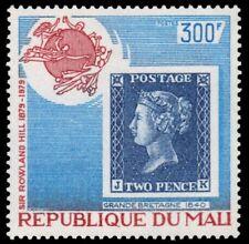 "MALI 334 (Mi705) - Sir Rowland Hill Death Centenary ""UPU Emblem"" (pa79908)"