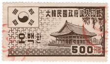 (I.B) Korea Revenue : Duty Stamp 500h