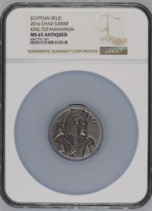 2016 Chad S3000F Silver 5oz Egyptian Relic King Tutankhamun NGC MS65 Antiqued