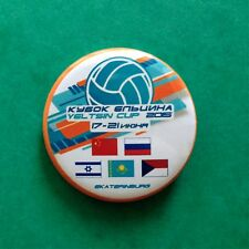 RUSSIAN BADGE 2015 BORIS YELTSIN CUP in EKATERINBURG VOLLEYBALL. FLAGS.