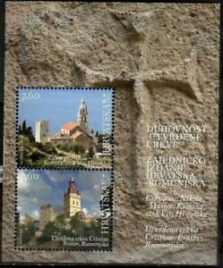 Croatia 2014 ☀ Croatian Fortified Churches - Joint issue with Romania ☀ MNH **