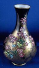 Art Nouveau Sevres Porcelain Raised Enamel Vase Porcelaine Jugendstil French