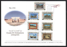 Jordan 2017, Overprinted Red Surcharge on Cradle of Civilizations, FDC 591