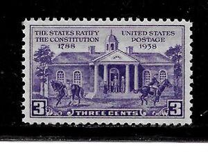 US Stamp-Scott # 835/A307-3c-Mint/NH-1938-OG-Per. 11 x 10 1/2-Rotary Press