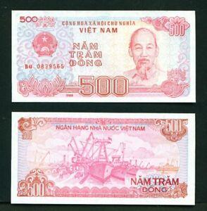 VIETNAM - 1988 500 Dong UNC