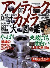 Antique Camera illustrated reference book Leica III M Robot Nikon Japan War