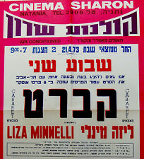 "1973 Israel ""CABARET"" Movie MUSICAL FILM POSTER Jewish FOSSE Minnelli JUDAICA"