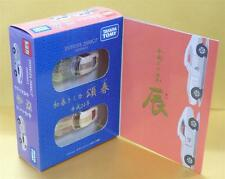 TOMY JAPAN TOMICA TOYOTA 2000GT 2MODELS EARLY SPRING SPECIAL VERSION unopend