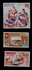 LAOS Sc 48-51 NH set of 1958 - UNESCO