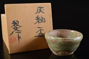 L6886: Japanese Seto-ware Youhen pattern SAKE CUP Sakazuki, auto Sake vessels