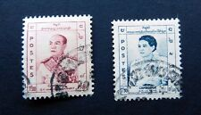 CAMBODIA.......1955.....Queen Vathana & King 2 stamps