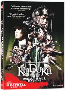 Meatball Machine Kodoku DVD (Region 2) (Japanese audio, no english subtitles)