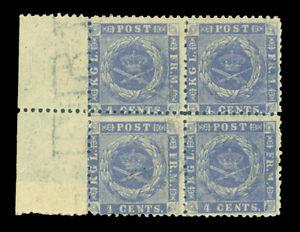 DANISH WEST INDIES 1873  Coat of Arms  4c dull blue  Scott # 4 mint MLH block 4