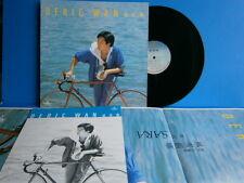 【 kckit 】 Eric Wan lp 溫兆倫 說句再見 我的Sara 黑膠唱片 LP550