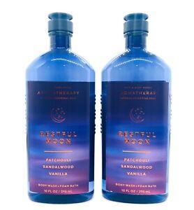 2 Bath & Body Works Aromatherapy RESTFUL MOON Patchouli Body Wash & Foam Bath