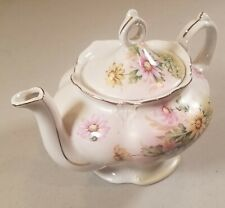 Vintage Musical Tea Pot (Lefton Trade Mark Exclusives Japan) (Collectible)