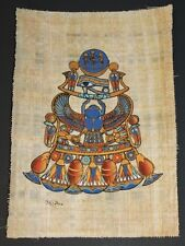 Egyptian Hand-Painted Papyrus Artwork: The Necklace of King Tut Ank Amon