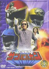 TAIYOSENTAI SUNVULCAN VOL.5-JAPAN 2 DVD Y73