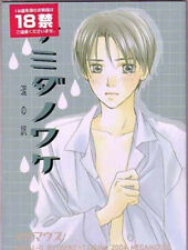 Initial D Doujinshi Namida no Wake Yaoi Anime Manga New