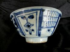 LARGE MING TO EARLY QING DYNASTY CHINESE BLUE & WHITE DECORATED PORCELAIN BOWL