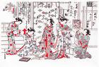 "Vintage Japanese Art CANVAS PRINT Hiroshige Tanabata in Edo 24""X16"""