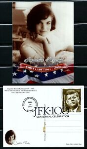 USA, SCOTT # 5175, RARE ZAZZLE POSTCARD OF JOHN F. KENNEDY'S WIFE JACQUELINE
