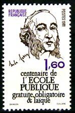 France 1981 Yvert n° 2167 neuf ** 1er choix
