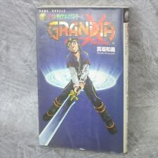GRANDIA XTREME Game Novel KAZUYOSHI MASAKA Japan Book EX16*