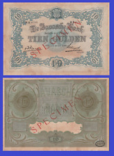 NETHERLANDS INDIES 10 GULDEN 1896 UNC - Reproduction
