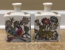 NEW 2 PC Pottery Barn Iznik Mini Rectangular Vase