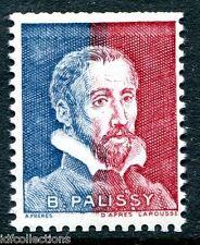 Vignette expérimentale Palissy bicolore pa28 bleu et rouge de carnet