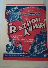 "OLD VINTAGE Paper Bollywood movie Herald of Movie ""Rathod Kumari"" from India 193"