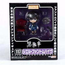 Anime Black Butler Ciel Phantomhive Nendoroid #117 PVC Figure New In Box
