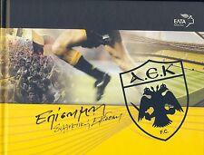 """GREECE 2008, COLLECTIBLE OFFICIAL ALBUM """"AEK"""", FOOTBALL, STAMPS-FDCS, MNH"""
