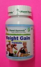 NATURAL MASS WEIGHT GAIN- BUTT, BREAST, THIGHS, HIPS, LEGS, CALVES- 60 PILLS