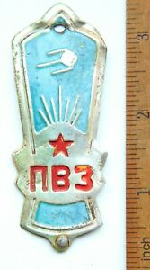 Vintage Soviet USSR Bicycle Head Badge Tag Emblem ''ПВЗ Penza'' 1965 Enamel